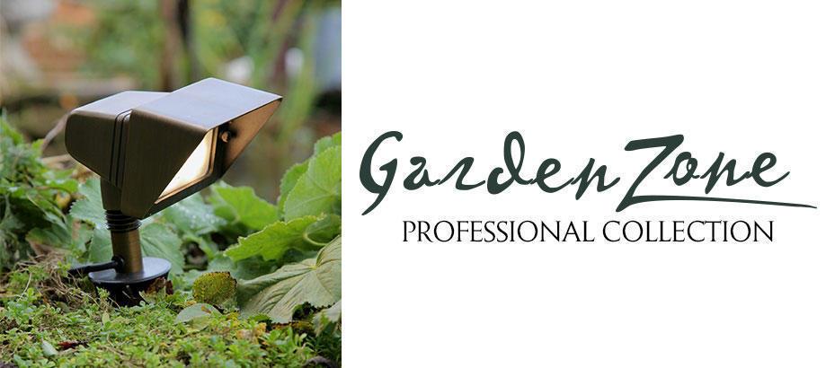 Header_brand-image-garden-zone-professional-collection-919x410