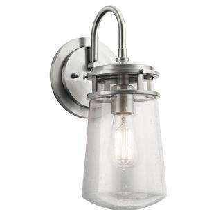 Lyndon Brushed Aluminum Wall Lanterns