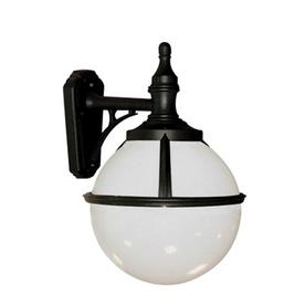 Glenbeigh Outdoor Wall Lantern