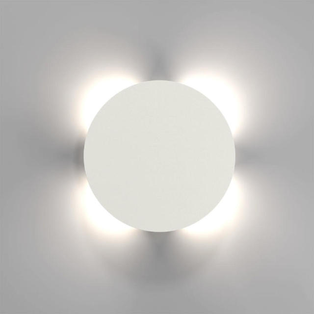 Uno Disc Led Outdoor Wall Lighting By Nordlux The Worm