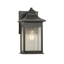 Livingston Small Wall Lantern