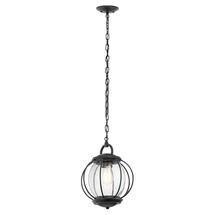 Vandalia 1lt Chain Lantern Textured Black
