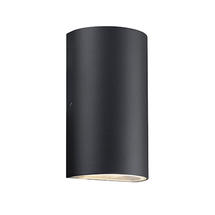 Rold Wall Light - Black