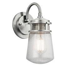 Lyndon  Small Wall Lantern - Brushed Aluminum