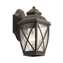 Tangier Small Wall Lantern