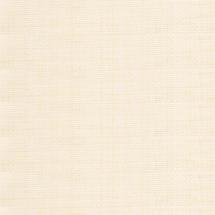 Deco Cushion 45 x 50cm - Natural