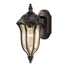 Baton Rouge Wall Lantern - Small