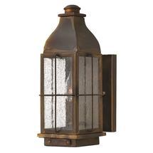 Bingham Wall Lantern - Small