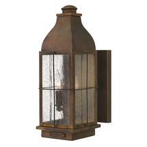 Bingham Wall Lantern - Medium