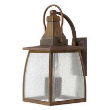 Montauk Wall Lantern - Large