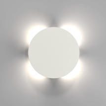 Uno Disc Wall Light - White