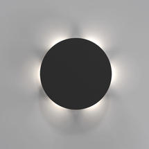 Uno Disc Wall Light - Black