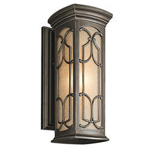 Franceasi Wall Lantern - Medium