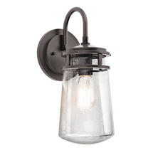 Lyndon Wall Lantern - Medium