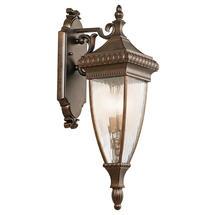 Venetian Rain Wall Lantern - Medium