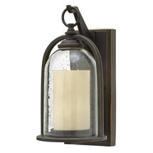 Quincy Wall Lantern - Small